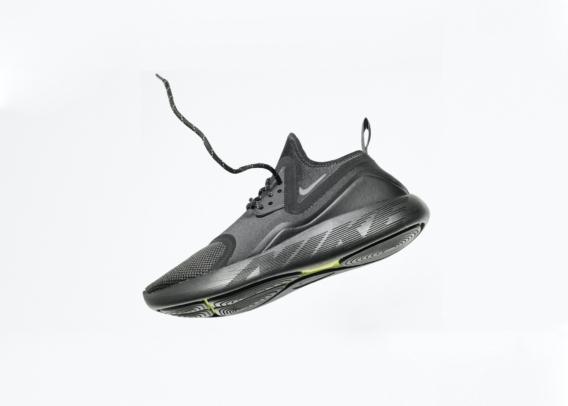 EPEAK Studio Virtual Product Showcase Nike AR APP